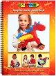 """Morphun Junior Guide Book - Детски картинен наръчник от серията """"Junior"""" -"""