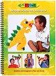 Morphun Advanced Guide Book - Детски картинен наръчник -