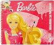 Книга с шаблони за рисуване: Барби -
