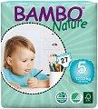 Bambo Nature - Junior 5 - Еко пелени за еднократна употреба за бебета с тегло от 12 до 22 kg -