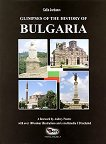 Glimpses of the History of Bulgaria -