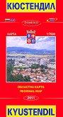 Карта на Кюстендил: Областна карта : Map of Kyustendil: Regional Map - М 1:7500 -