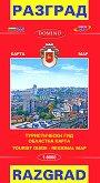 Карта на Разград: Туристически гид и областна карта : Map of Razgrad: Tourist Guide and Regional Map - М 1:8000 -