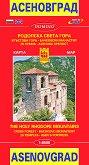 Карта на Асеновград. Родопска Света Гора : Map of Asenovgrad: The Holy Rhodope Mountains - М 1:8500 -