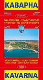 Карта на Каварна и Шабла: Туристически гид. Северно Черноморие Map of Kavarna and Shabla: Travel Guide. North Black Sea Coast - карта