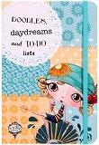Ученическа тетрадка с ластик - Sunbeam : Формат A5 с широки редове - 100 листа -