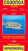 Карта на Созопол и Черноморец. Туристически гид : Map of Sozopol and Chernomorets. Travel Guide - М 1:5000 -