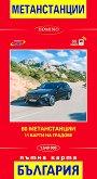 Метанстанции: Пътна карта на България - М 1:540 000 - карта
