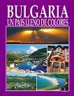 Многолика България - книга