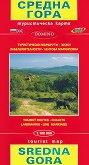 Туристическа карта на Средна гора : Tourist Map of Sredna Gora - М 1:100 000 -