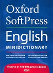 Oxford Softpress Minidictionary -