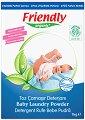 Органичен бебешки прах за пране - Разфасовка от 1 kg -