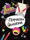 Soy Luna: Творчески бележник -