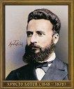 Портрет на Христо Ботев (1848 - 1876) -