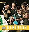 360 градуса : Списание за екстремни спортове и активен начин на живот - Есен 2013 -
