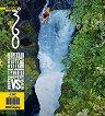 360 градуса : Списание за екстремни спортове и активен начин на живот - Пролет 2014 -