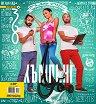 360 градуса : Списание за екстремни спортове и активен начин на живот - Лято 2015 -