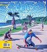 360 градуса : Списание за екстремни спортове и активен начин на живот - Лято 2016 -
