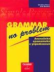 Английска граматика с упражнения - Кристин Хаус, Джон Стивънс - учебник