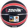 Топка за баскетбол - Speedup -