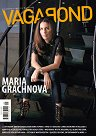 Vagabond : Bulgaria's English Magazine - Issue 125 / 2017 -