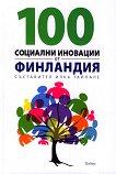 100 социални иновации от Финландия -