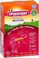 Plasmon - Каша: Тръбички - Опаковка от 340 g за бебета от 10 до 36 месеца -