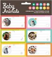 Етикети за тетрадки - Baby Animals -