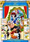 Приказки за оцветяване с апликации № 4: Снежанка и седемте джуджета -