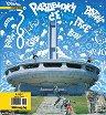 360 градуса : Списание за екстремни спортове и активен начин на живот - Пролет 2017 -