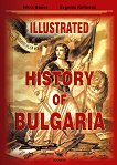 Illustrated History of Bulgaria - помагало