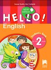 Hello! Учебник по английски език за 2. клас - New Edition - учебник