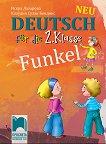 Funkel Neu: Учебник по немски език за 2. клас - Искра Лазарова, Клаудия Сузан Бендикс -