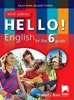 Hello! Учебник по английски език за 6. клас - New Edition - учебна тетрадка