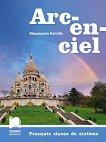 Arc-en-ciel: Учебник по френски език за 6. клас - Маргарита Котева -