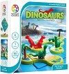 Мистичният остров на динозаврите -