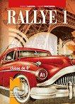 Rallye 1 - A1: Учебник по френски език за 8. клас - Радост Цанева, Лилия Георгиева - книга за учителя