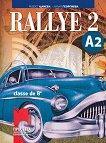 Rallye 2 - A2: Учебник по френски език за 8. клас - книга за учителя