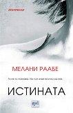 Истината - Мелани Раабе -