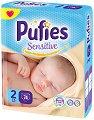 Pufies Sensitive 2 - Mini - Пелени за еднократна употреба за бебета с тегло от 3 до 6 kg -