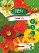 """Семена от ниска Латинка - микс от цветове - От серия """"Ивесто"""" -"""