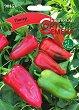 """Семена от Пипер Софийска капия - Опаковка от 7 g от серия """"Български сортове семена: Зеленчуци"""" -"""