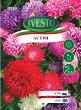 """Семена от ниска Астра - микс от цветове - От серия """"Ивесто"""" -"""