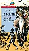 Стас и Нели - Хенрик Сенкевич - книга