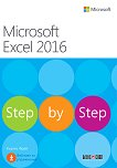 Microsoft Excel 2016 - Step by Step - Къртис Фрай - книга