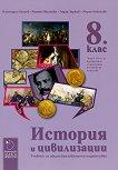 История и цивилизации за 8. клас - атлас