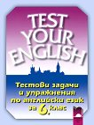 Test Your English: ������� ������ � ���������� �� ��������� ���� �� 6. ���� - ������� ��������, ������ ��������� - ��������