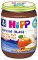 """HIPP - Био млечна каша """"Лека нощ"""" с грис, ябълки и круши -"""