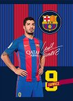 Ученическа тетрадка - FC Barcelona : Формат А5 с широки редове - 60 листа -