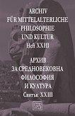 Archiv fur mittelalterliche Philosophie und Kultur - Heft XXIII Архив за средновековна философия и култура - Свитък XXIII -